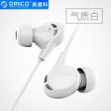 奥睿科(ORICO) SOUNDPLUS-RP1 入耳式耳机 15元