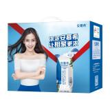 伊利安慕希风味酸奶原味酸牛奶205g*16盒*1箱2件9折*2件 107.82元(合53.91元/件)