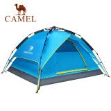 骆驼牌 户外双人帐篷 3-4人全自动速开双层帐篷双门通风 A9S3H8101 蓝色 159元