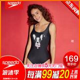速比涛(SPEEDO) 元气系列 810943D535 女士泳衣 149元