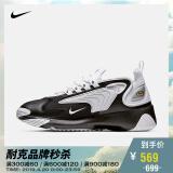 耐克(NIKE) Zoom 2K 男子运动鞋 569元