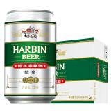 必买年货、京东PLUS会员:HARBIN 哈尔滨啤酒 醇爽 330ml*24听 *7件 189元(需用券)