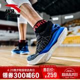 ANTA 安踏 KT3 11821166 男子篮球鞋 259元包邮(需用券) 259.00