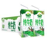 爱氏晨曦(Arla) 全脂牛奶 200ml 24盒 普通装 *3件 123元(合 41元/件)