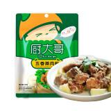 厨大哥 五香蒸肉粉120g 米粉肉粉蒸肉调料 *24件 107.36元(合4.47元/件)