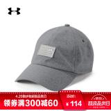 20日0点:UNDER ARMOUR 安德玛 Sportstyle 运动休闲帽 114元