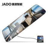 JADO 捷渡 D600 睿智版 夜视广角 1080P 行车记录仪 179元