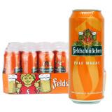 Feldschlobchen 费尔德堡 小麦白啤酒 500ml 24听 普通装 *2件 179元(合 89.5元/件)