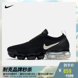 再降价:NIKE 耐克 Air VaporMax FK Moc 2 AJ6599 女子运动鞋 859元包邮(需用券)
