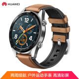 HUAWEI WATCH GT 时尚版 钢色 华为手表 (两周续航+户外运动手表+实时心率+高清彩屏+睡眠/压力监测+NFC支付) 1237元