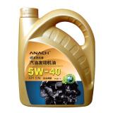 ENERGY 安耐驰 5W-40 全合成机油 SN级 4L *2件