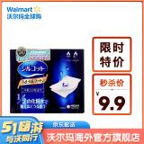 尤妮佳(Unicharm) 卸妆棉 COSME大赏 1/2省水卸妆化妆棉40片/盒 8.9元