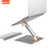 宜客莱(ECOLA)笔记本支架电脑铝合金支架 149元