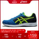 ASICS 亚瑟士 PATRIOT 9 T823N-9097 男士缓冲跑鞋 159元包邮(需用券)