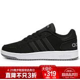 阿迪达斯ADIDAS NEO 2018春季 男子 HOOPS 2.0 休闲鞋 DB0122 40码 319元