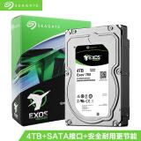 希捷(SEAGATE) V5系列 Exos 7E8 企业级硬盘 4TB(ST4000NM0035、7200RPM、128MB) 979元