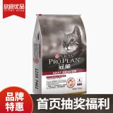 PRO PLAN 冠能 全价成猫粮 优护益肾配方 7kg 258元包邮(需用券)