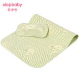 象宝宝(Elepbaby) 婴儿床凉席凉枕套装 *2件 49元(合 24.5元/件)