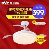 nvc-lighting 雷士照明 隐形风扇灯 极简24W 399元包邮(满减)