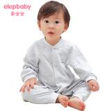 象宝宝(Elepbaby) 婴儿连体衣 *2件 55元(合 27.5元/件)