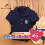 CLASSIC TEDDY 精典泰迪 儿童polo衫 *2件
