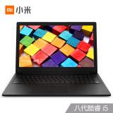 小米/MI Ruby 15.6英寸笔记本电脑 特价3496下单立抢