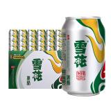 京东PLUS会员:Snowbeer 雪花啤酒 冰酷 330ml*24听 *2件 79.02元(下单立减)