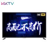 KKTV K5 康佳 60英寸 U60K5 1GB+8GB HDR 4K超高清 人工智能 语音 网络液晶平板电视机 1999.00