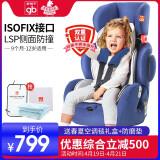 gb 好孩子 汽车安全座椅 CS786-A007 9个月-12岁 成长型 水手蓝 699元