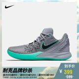 NIKE 耐克 KYRIE FLYTRAP II EP 欧文 AO4438 男子篮球鞋 399元包邮