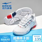 ERKE 鸿星尔克 51119212181 男款休闲运动鞋 115.2元包邮(需用券)