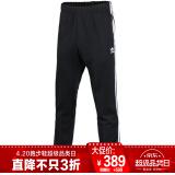 阿迪达斯 ADIDAS 三叶草 男子 三叶草系列 SST TP 运动 运动裤 CW1275 M码 389元
