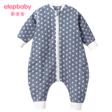 象宝宝(elepbaby)婴儿睡袋 春秋款 宝宝柔软水洗棉分腿纱布睡袋 儿童M码 灰色75X34CM *2件 125元(合 62.5元/件)