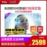 TCL A730U系列 液晶电视 65英寸