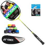 YONEX 尤尼克斯 ARC-TP3 全碳素弓箭羽毛球拍 399元包邮(需用券)