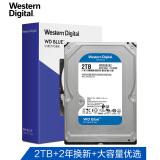 西部数据(Western Digital)蓝盘 2TB SATA6Gb/s 256MB 台式机械硬盘(WD20EZAZ) *3件 894元(合298元/件)