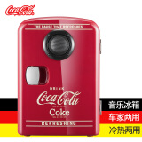 Coca-Cola 可口可乐 kl-4 车载音乐冰箱 4L