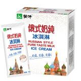 蒙牛 俄式奶纯 牛奶口味雪糕冰淇淋 75g*6支 家庭装 12.5元