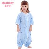 Elepbaby 象宝宝 婴儿分腿睡袋 *2件 59元(合29.5元/件) 29.50