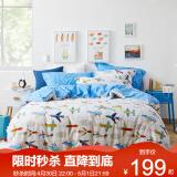 Dohia 多喜爱 全棉斜纹床单四件套 飞行梦 1.5米床款 199元包邮
