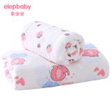 象宝宝(elepbaby)婴儿浴巾 水洗棉纱布抱毯包巾115X115CM B组合2条装 34.5元