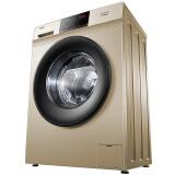 京东商城Haier 海尔 EG100B209G 变频滚筒洗衣机 10KG 2199元包邮(立减300元)