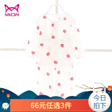 Miiow 猫人 儿童内衣套装 低至22元(66元选3件)