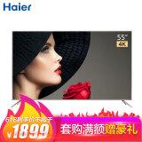 18日:Haier海尔LS55A514K液晶电视55英寸 1599元