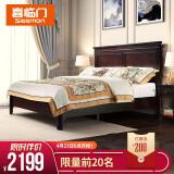 23日0点:SLEEMON 喜临门 加州阳光 美式实木双人床 180*200cm 2199元包邮(限前20名)