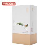 京东京造武夷金骏眉茶叶茶叶礼盒红茶96g(24包) 98元,可双重优惠至24.5元