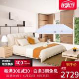 23日0点:QM 曲美家居 棕簧两用床垫+布艺软包双人床 米色 1.8米 2729元