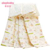 Elepbaby 象宝宝 婴儿全棉空调被 120X150CM *2件 79元(合39.5元/件) 39.50
