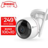萤石C3W1080P2.8mm摄像头防水30米夜视智能无线高清网络wifi远程监控摄像头枪机海康威视智能安防品牌 229元