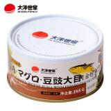 大洋世家 豆豉大目金枪鱼罐头 185g 海鲜水产 *12件 102.48元(合8.54元/件)